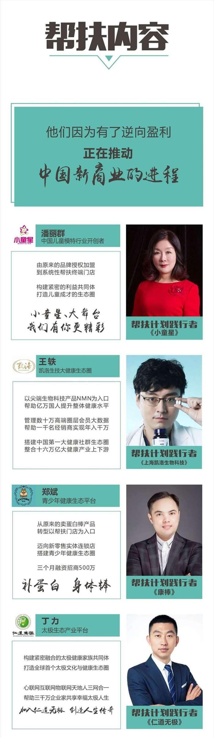 http://www.huodongxing.com/file/20191113/1063603644976/483643589767492.jpg