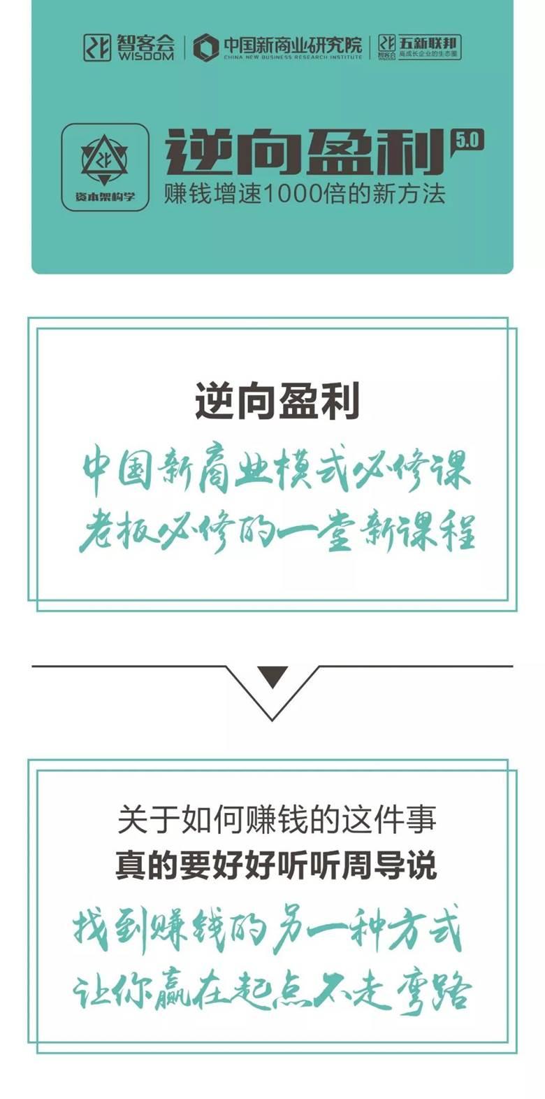 http://www.huodongxing.com/file/20191113/1063603644976/483660701210454.jpeg
