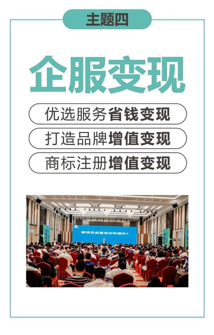 http://www.huodongxing.com/file/20191113/1063603644976/503643590343986.jpg