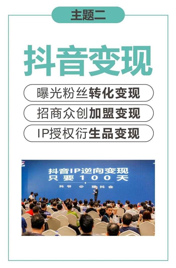 http://www.huodongxing.com/file/20191113/1063603644976/523617916696529.jpg