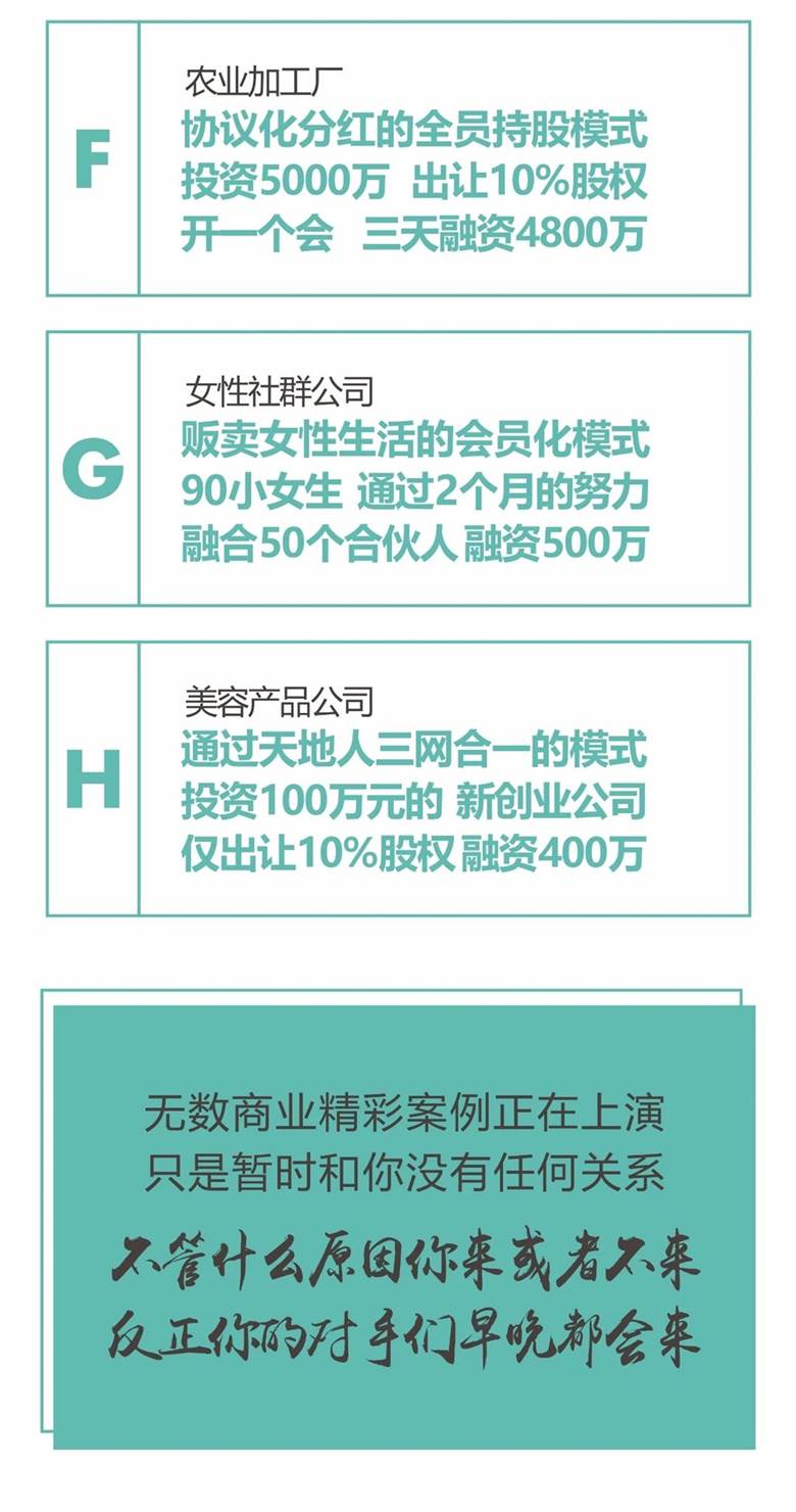 http://www.huodongxing.com/file/20191113/1063603644976/523659464793226.jpg