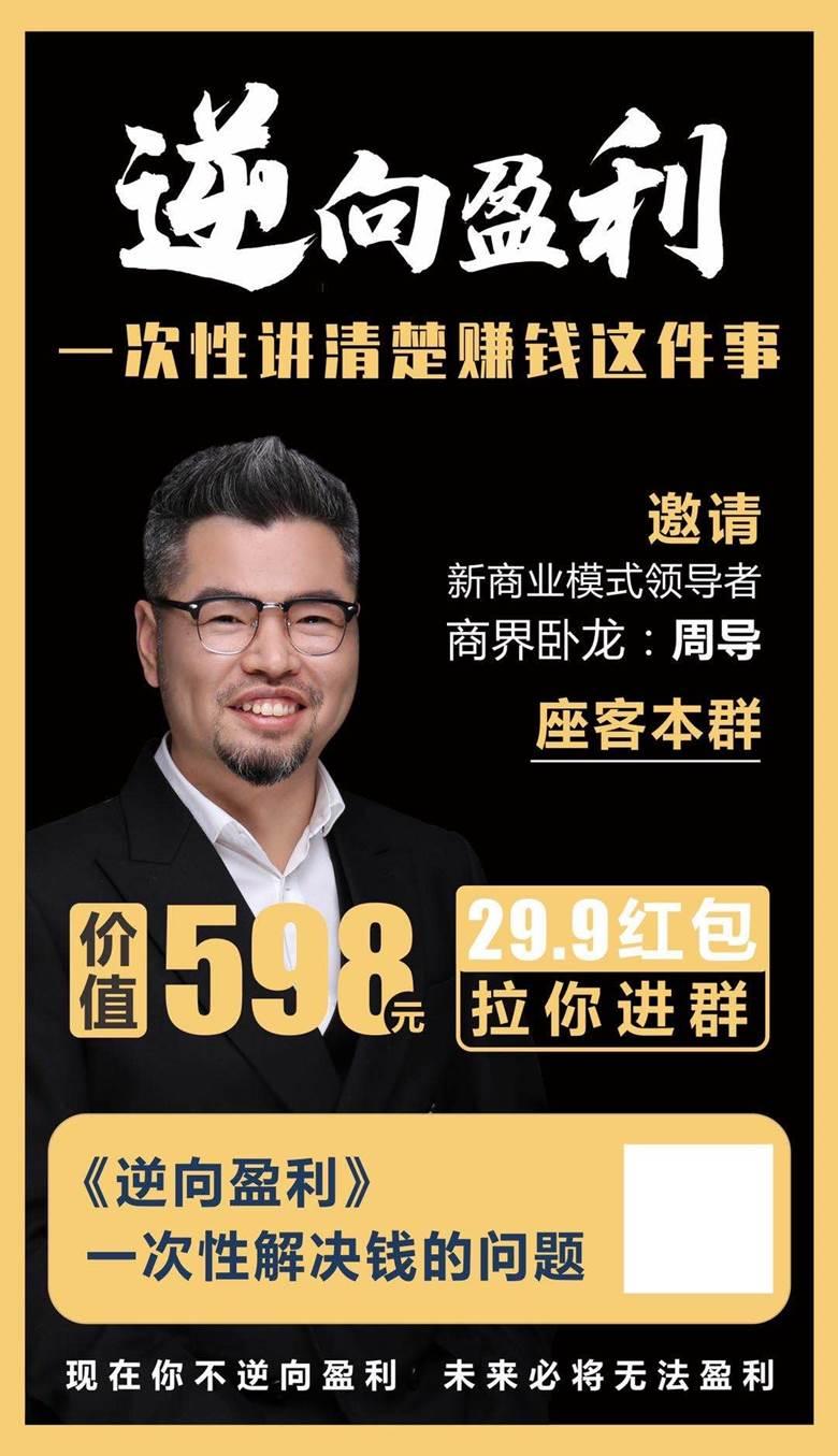 http://www.huodongxing.com/file/20191113/1063603644976/523718611234360.jpg
