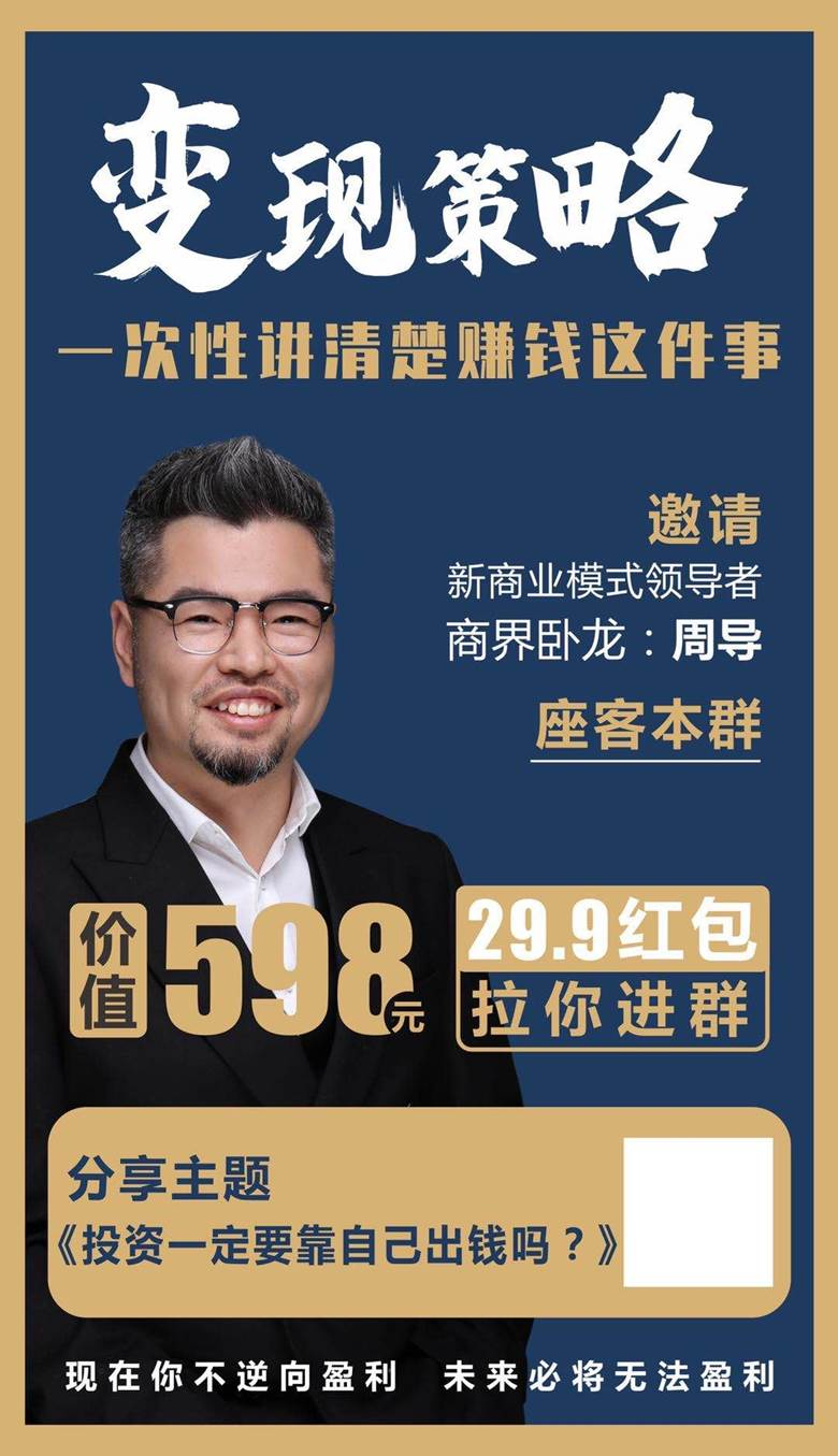 http://www.huodongxing.com/file/20191113/1063603644976/533718607236322.jpg