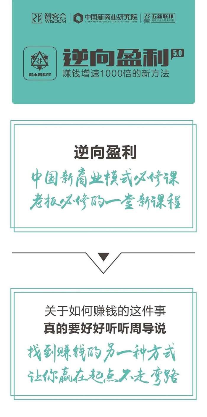 http://www.huodongxing.com/file/20191113/1063603644976/553648881213659.jpg