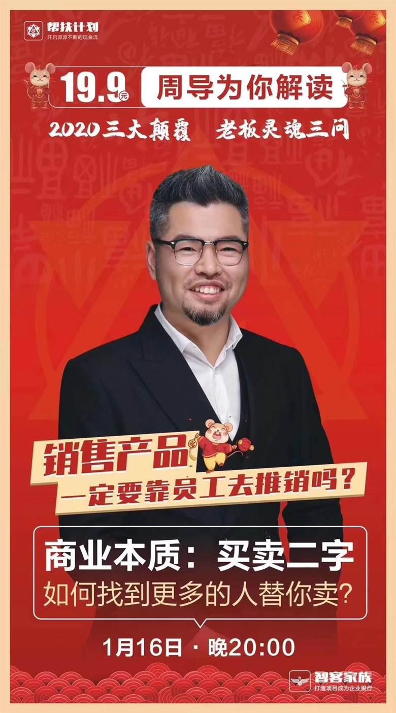 http://www.huodongxing.com/file/20191113/1063603644976/573656718375219.jpg