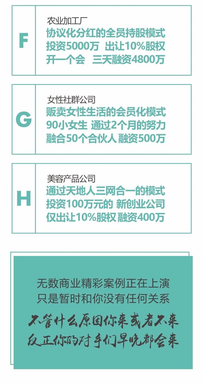 http://www.huodongxing.com/file/20191113/1063603644976/583660702246249.jpg