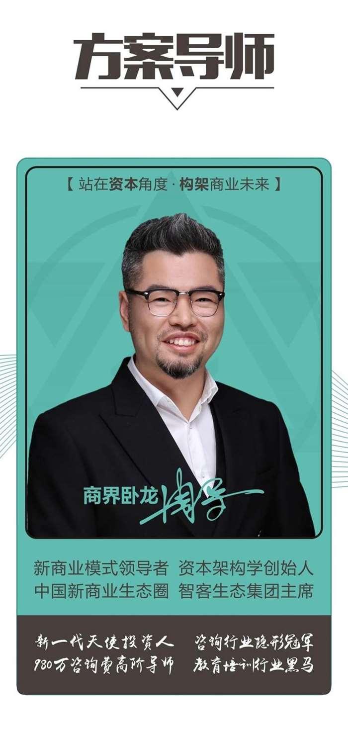 http://www.huodongxing.com/file/20191113/1063603644976/593643589013974.jpg