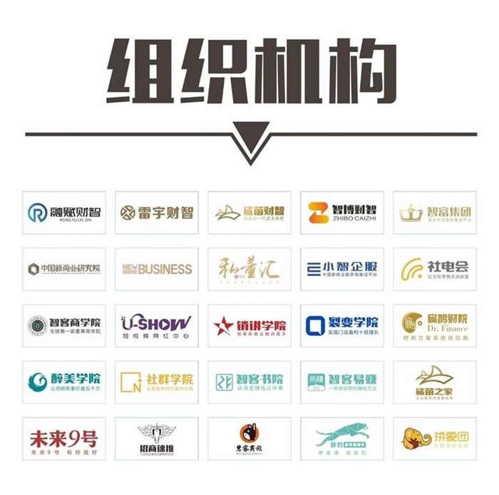 http://www.huodongxing.com/file/20191113/1063603644976/643617917366534.jpg