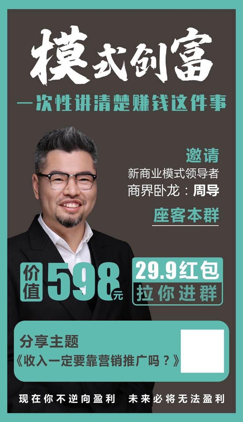 http://www.huodongxing.com/file/20191113/1063603644976/663718607206321.jpg