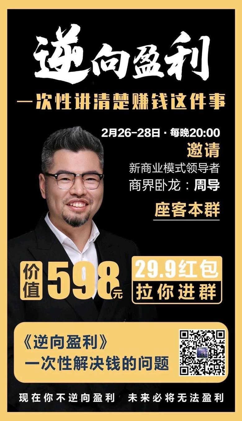 http://www.huodongxing.com/file/20191113/1063603644976/683705887602731.jpg