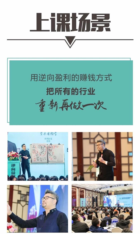 http://www.huodongxing.com/file/20191113/1063603644976/713660702380461.jpg
