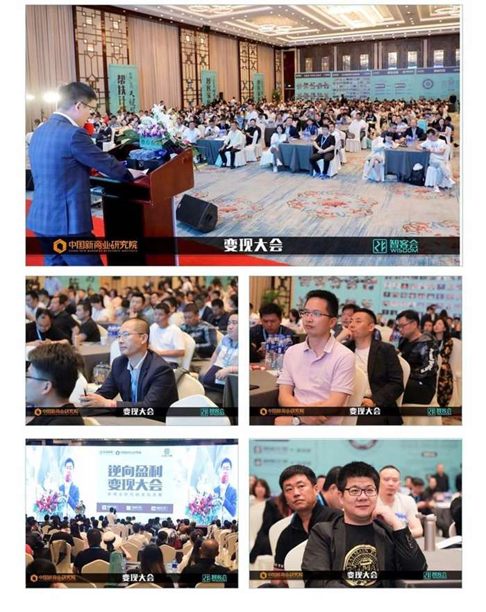 http://www.huodongxing.com/file/20191113/1063603644976/723643590707504.jpg