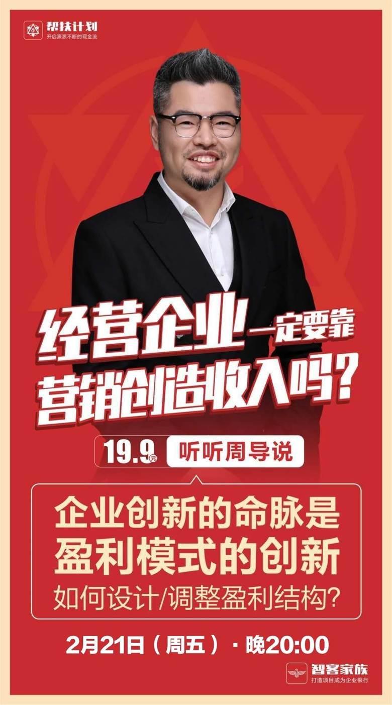 http://www.huodongxing.com/file/20191113/1063603644976/723698441062185.jpg