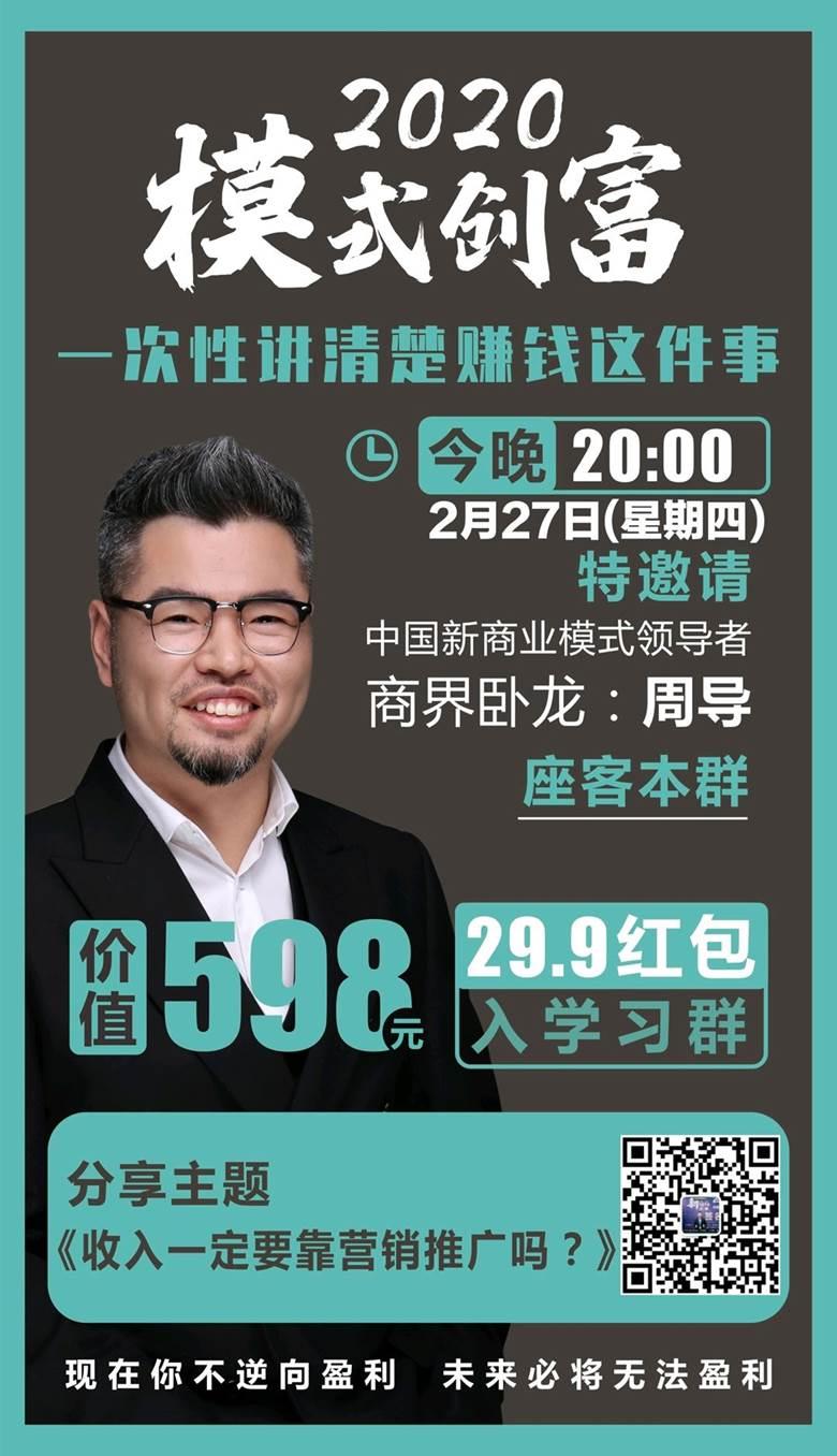 http://www.huodongxing.com/file/20191113/1063603644976/733704517692554.jpg