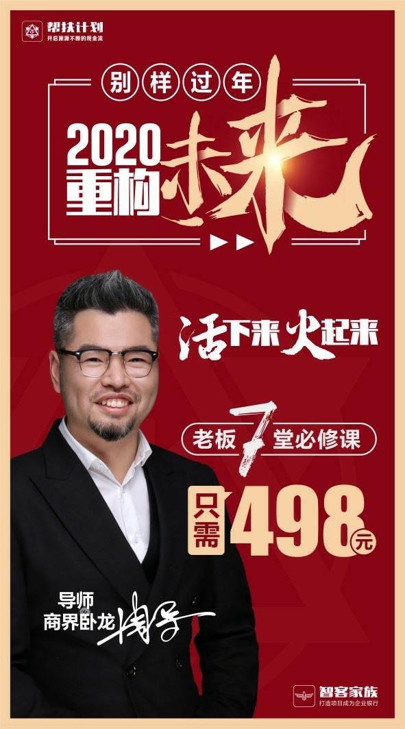 http://www.huodongxing.com/file/20191113/1063603644976/743669694603140.jpg