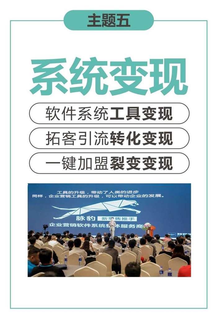 http://www.huodongxing.com/file/20191113/1063603644976/773617917046531.jpg