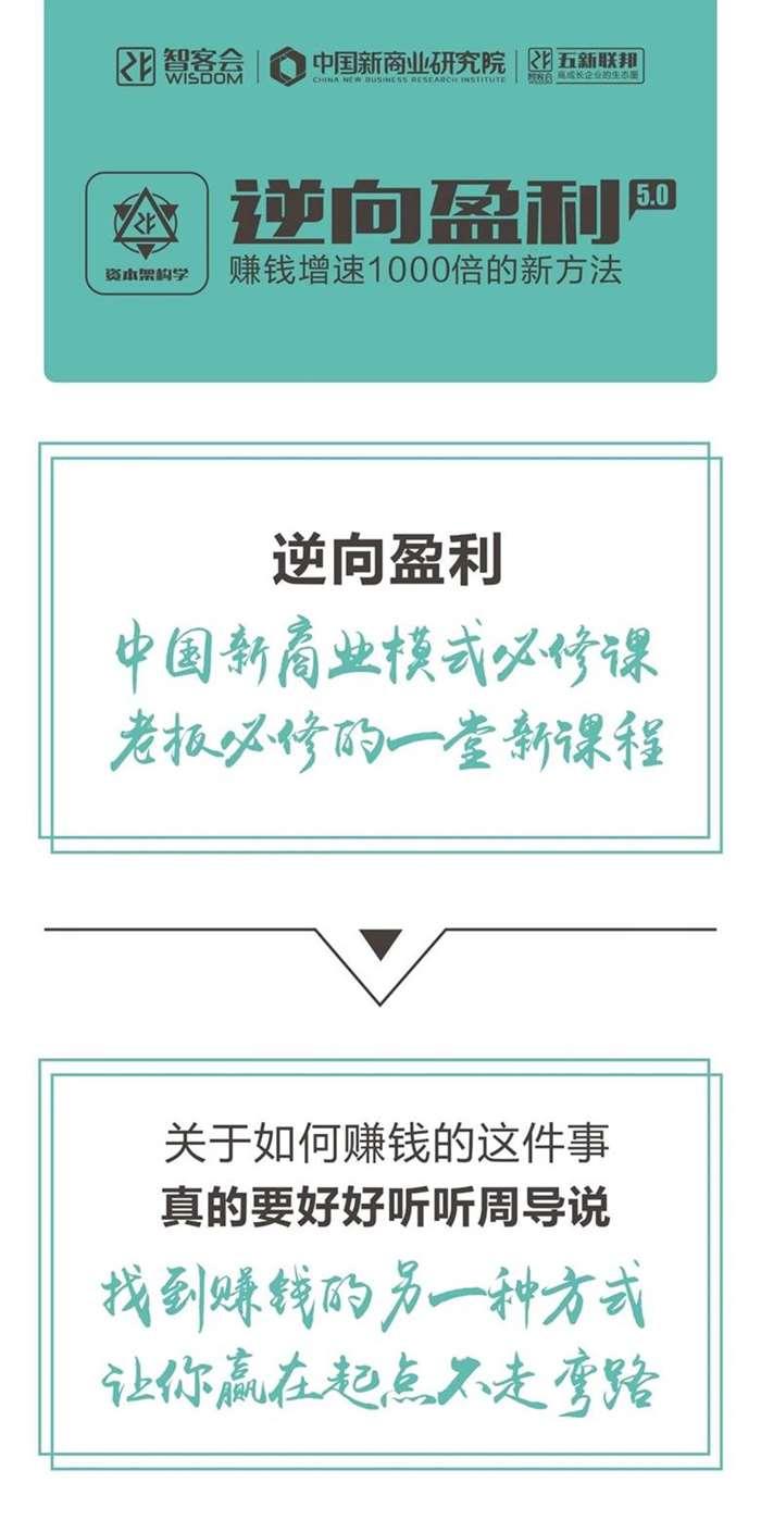 http://www.huodongxing.com/file/20191113/1063603644976/773643588937483.jpg