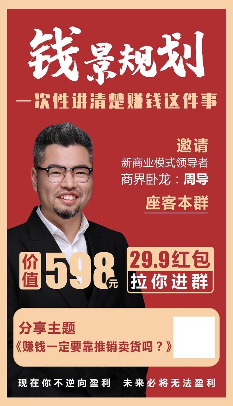 http://www.huodongxing.com/file/20191113/1063603644976/813718611314361.jpg