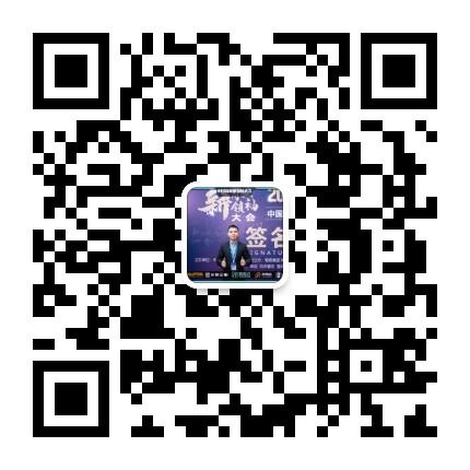 http://www.huodongxing.com/file/20191113/1063603644976/823656780235244.png