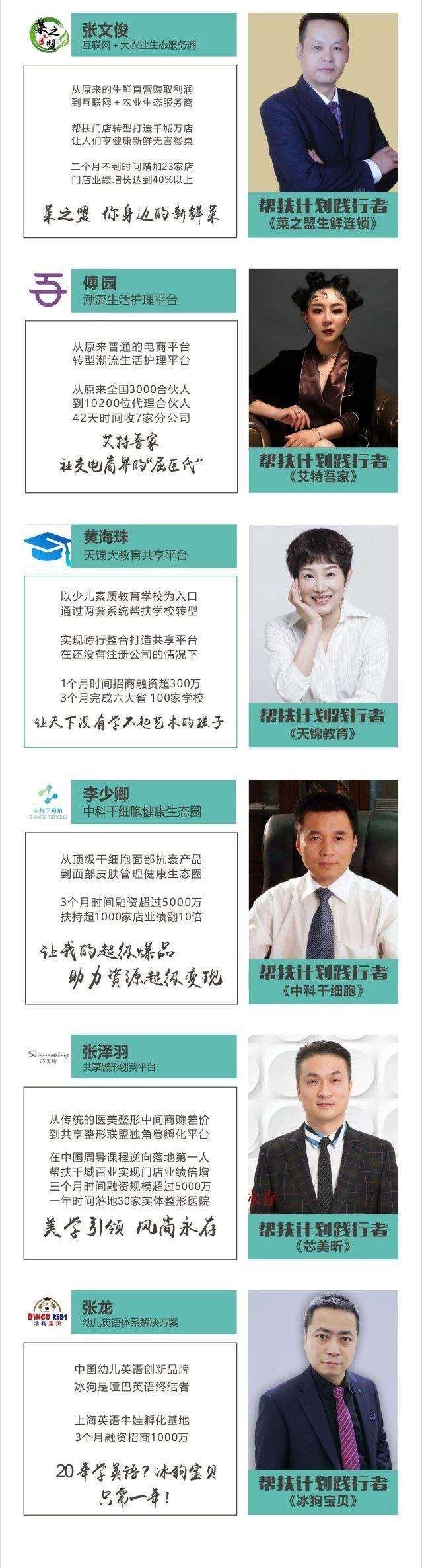 http://www.huodongxing.com/file/20191113/1063603644976/833643589803981.jpg