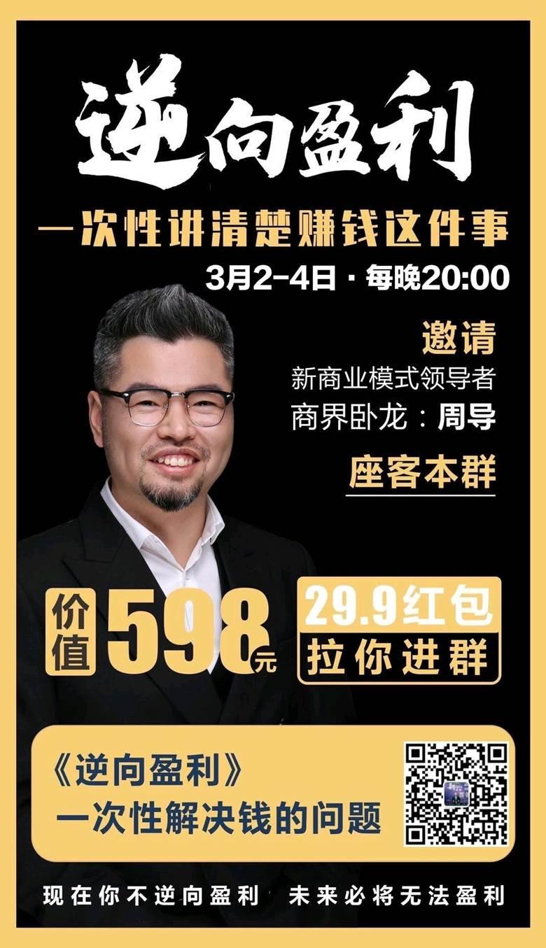 http://www.huodongxing.com/file/20191113/1063603644976/863710455420981.jpg