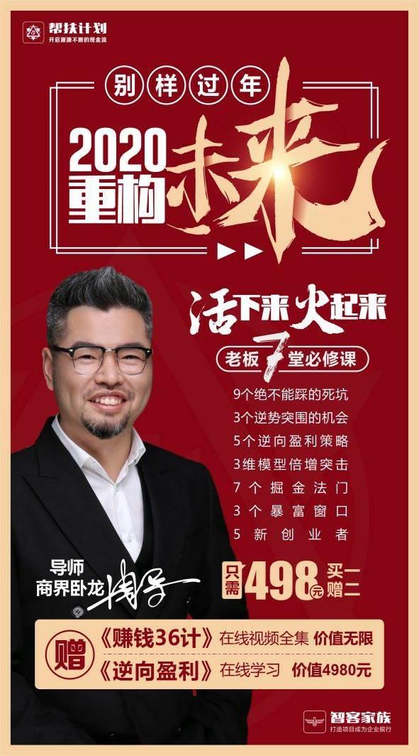 http://www.huodongxing.com/file/20191113/1063603644976/893669700203142.jpg