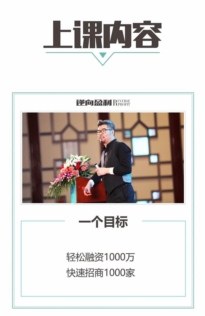 http://www.huodongxing.com/file/20191113/1063603644976/903660701556247.jpg