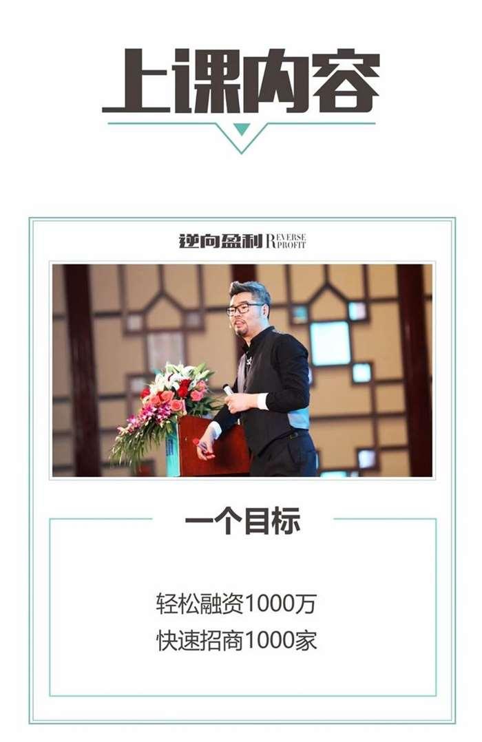 http://www.huodongxing.com/file/20191113/1063603644976/923617915316523.jpg