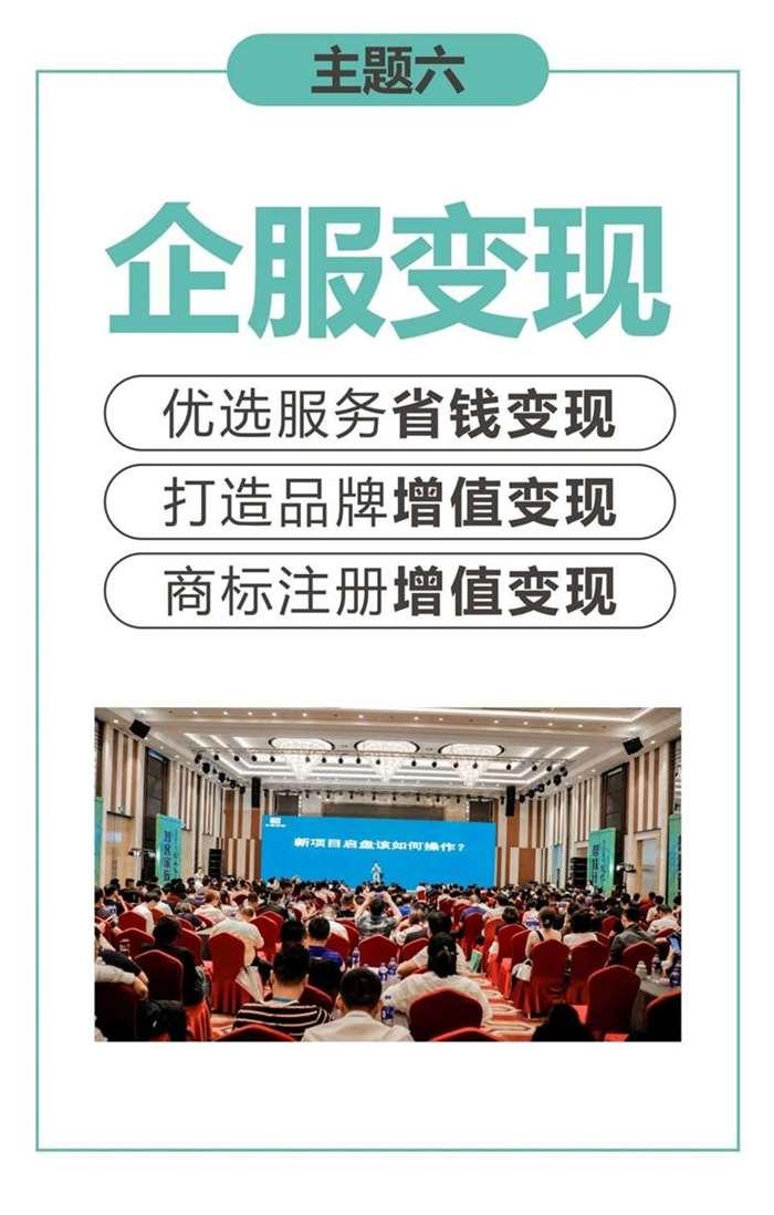 http://www.huodongxing.com/file/20191113/1063603644976/943617917236532.jpg
