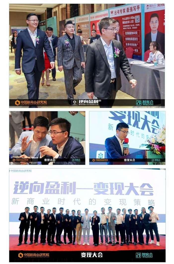 http://www.huodongxing.com/file/20191113/1063603644976/953643590667503.jpg