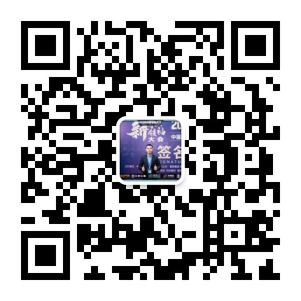 http://www.huodongxing.com/file/20191113/1063603644976/973659465683233.png