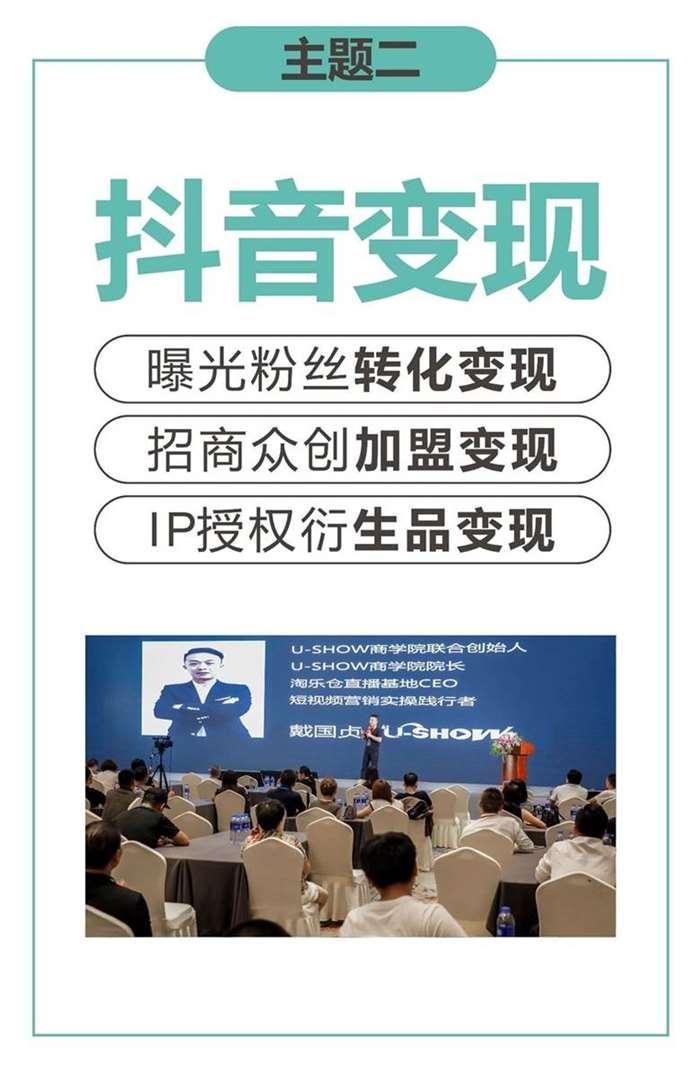 http://www.huodongxing.com/file/20191113/1063603644976/983643590187497.jpg