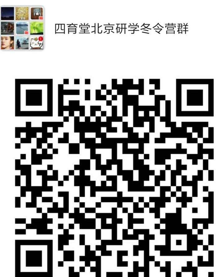 http://www.huodongxing.com/file/20191211/7803631389028/843635827192902.jpg