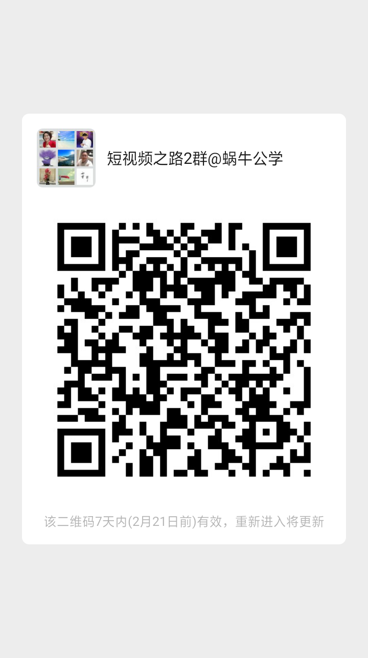 http://www.huodongxing.com/file/20191216/5773636656608/163696784123272.png