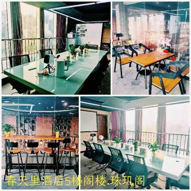 http://www.huodongxing.com/file/20191230/8863650425811/604112446404619.jpg