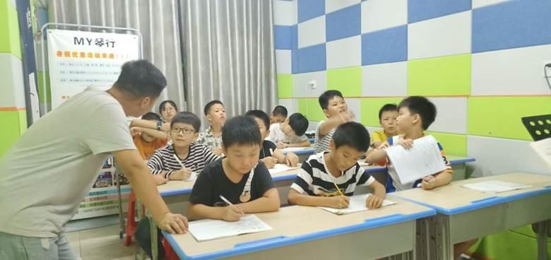 http://www.huodongxing.com/file/20200102/6423653636506/293655740172540.jpg