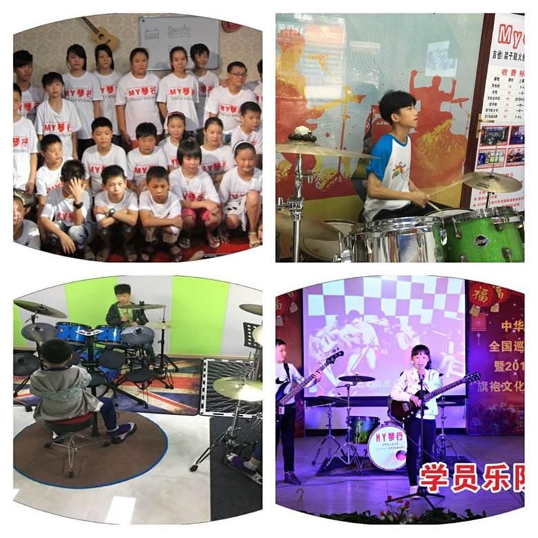 http://www.huodongxing.com/file/20200102/6423653636506/293656504345123.jpg