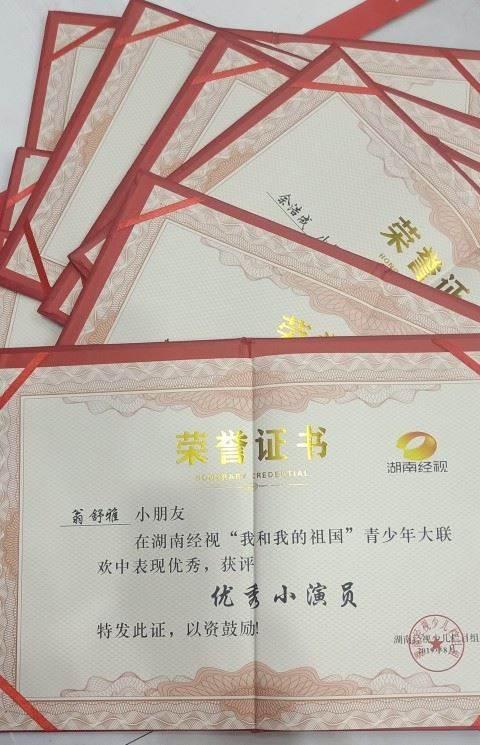 http://www.huodongxing.com/file/20200102/6423653636506/303655931712377.jpg