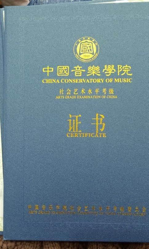 http://www.huodongxing.com/file/20200102/6423653636506/443655916069659.jpg