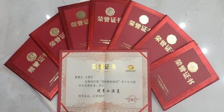 http://www.huodongxing.com/file/20200102/6423653636506/673655931799664.jpg