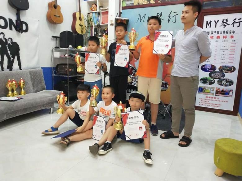 http://www.huodongxing.com/file/20200102/6423653636506/723655917222373.jpg