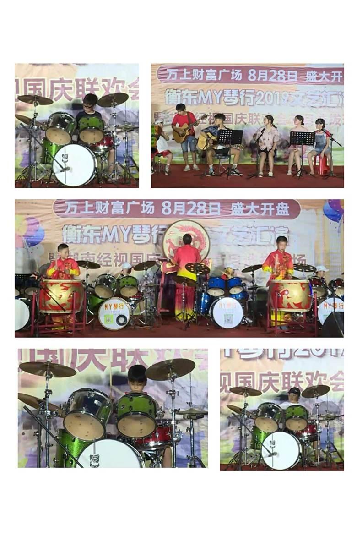 http://www.huodongxing.com/file/20200102/6423653636506/783655788389586.jpg