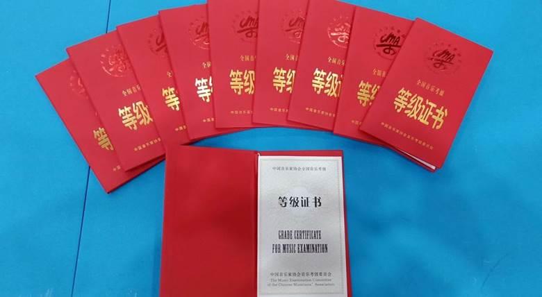 http://www.huodongxing.com/file/20200102/6423653636506/793655915652371.jpg