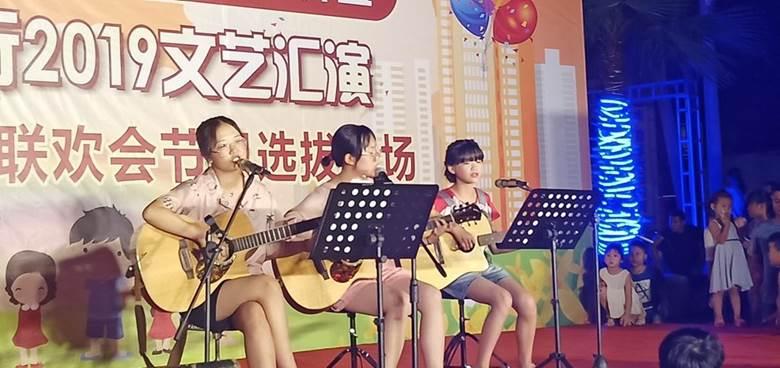 http://www.huodongxing.com/file/20200102/6423653636506/853655943109669.jpg