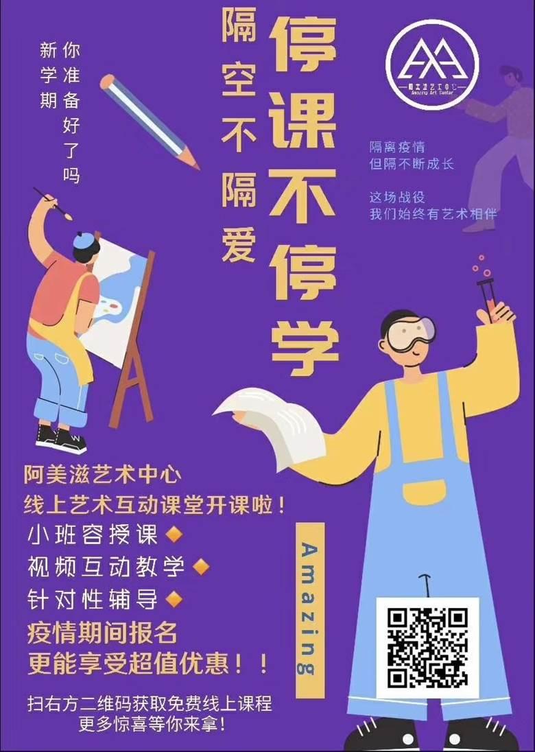 http://www.huodongxing.com/file/20200224/2303706912221/323706945423093.jpg