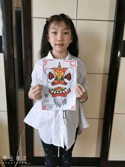 http://www.huodongxing.com/file/20200224/2303706912221/523706944843090.jpg