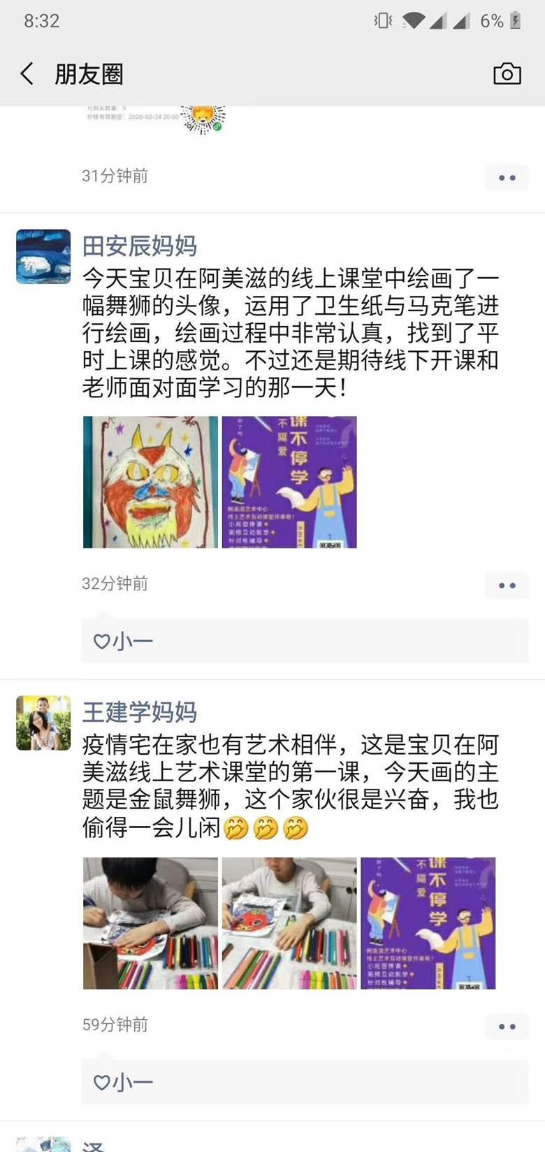 http://www.huodongxing.com/file/20200224/2303706912221/573706945191438.jpg