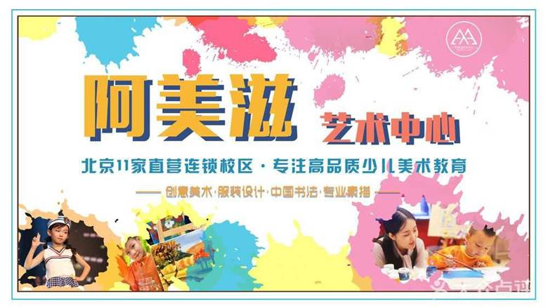 http://www.huodongxing.com/file/20200224/2303706912221/583706945613094.jpg