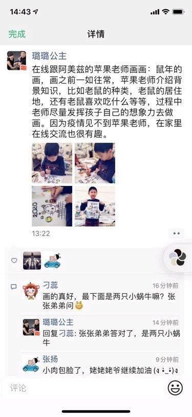 http://www.huodongxing.com/file/20200224/2303706912221/613706945081437.jpg