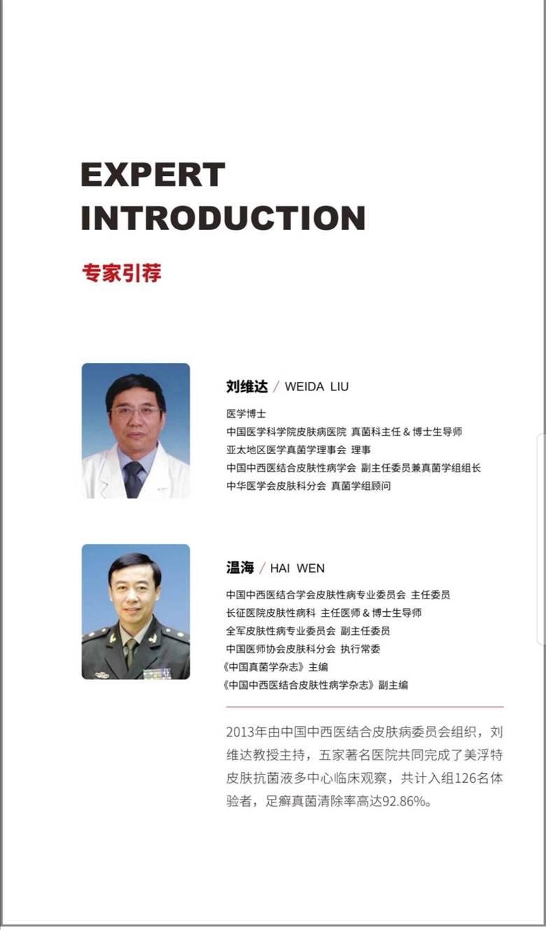 http://hjva.cn/file/20200224/6033706970703/333712822453309.jpg